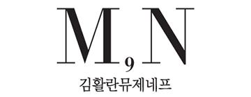 김활란뮤제네프_청담부티끄점 로고