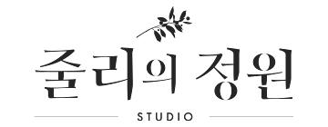 모더니크스튜디오 로고