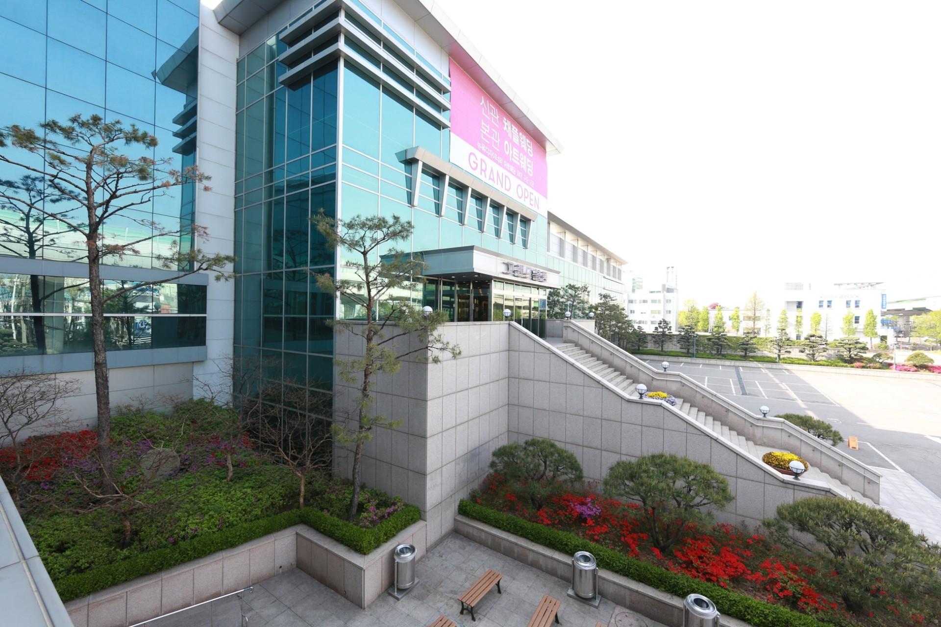 그랜드호텔웨딩의전당_인천