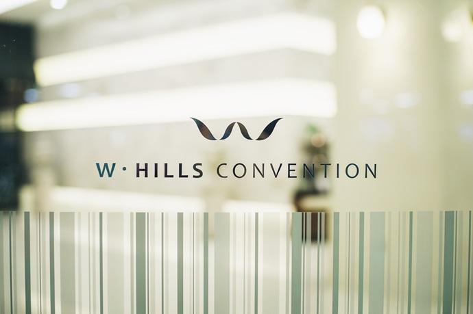 W힐스컨벤션(성남터미널)